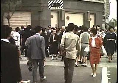 A day in Tokyo, Japan, in 1963 東京