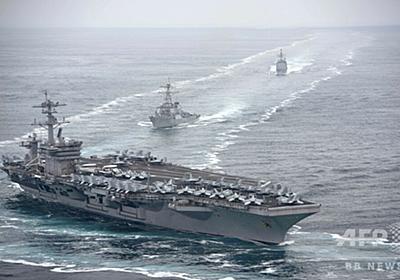 太平洋で米軍の優位性喪失、中国からの同盟国防衛は困難に 豪シンクタンク 写真1枚 国際ニュース:AFPBB News