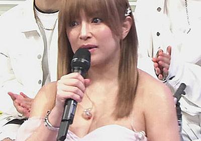 痛いニュース(ノ∀`) : 【画像】 浜崎あゆみが痛々しくて見てられないとショックを受けるファン続出 - ライブドアブログ