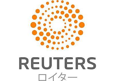 """ロイター on Twitter: """"眞子さん・小室さんの結婚に抗議するデモ、東京都内で https://t.co/hbzENbb2Sh"""""""