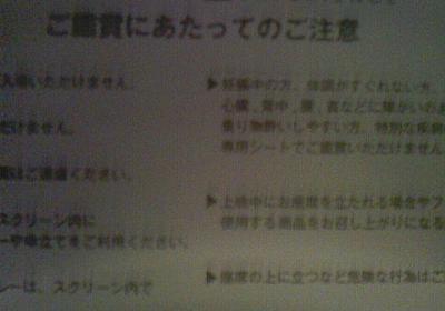 【第6回】はじめて○○へ行ってみた「MX4D」(観た映画:『ジェイソン・ボーン』) - 新・ぐうたらとんち雑記帳