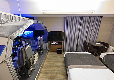総支配人「好きすぎて」 旅客機のコクピットをまるっと再現 羽田エクセルホテル東急の「ブッ飛びフライトシム客室」はなぜできたのか (1/4) - ねとらぼ