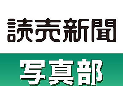 """読売新聞写真部 on Twitter: """"#地震情報 はこちら→https://t.co/i88LiamLkd #北海道 で #震度6強。震源に近い #厚真町 では大規模な #土砂崩れ が見られました。倒壊した家屋も(9月6日午前6時28分、北海道厚真町で、本社チャーター… https://t.co/F4I5j9b0Ht"""""""