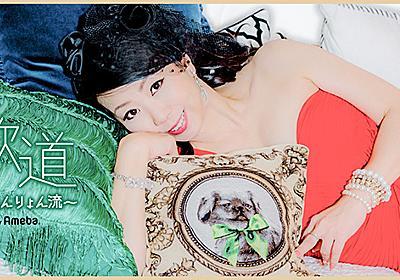 〜現代病とも言える「歌唱時機能性発声障害」の多発について〜 | 佐藤凉子オフィシャルブログ「歌道 ~りょんりょん流~」Powered by Ameba