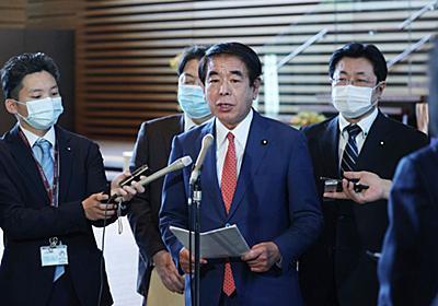 自民「GoTo、大型連休まで延長」 菅首相、来週早々にも経済対策:時事ドットコム