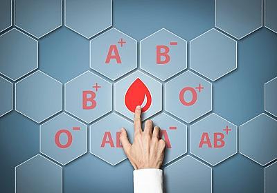 A型・B型をO型に。腸内酵素で血液型を変換することができることが判明(カナダ研究) : カラパイア