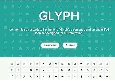 多目的に使えるシンプルなデザインがいい!約800種類のアイテムが揃ったSVGのアイコン素材 -Glyph | コリス