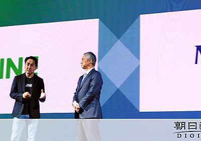 LINEが銀行業に参入 みずほと連携、20年開業へ:朝日新聞デジタル