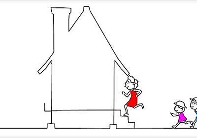 サザエさんのエンディングの「家に飛び込むシーン」の家の中はこうなっていた | BUZZmag