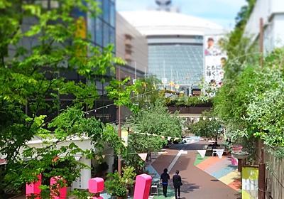 後楽園散歩『東京ドームシティ~Hi!EVERYVALLEY』 - 嵐、ゴルフ、ミステリーの日々2