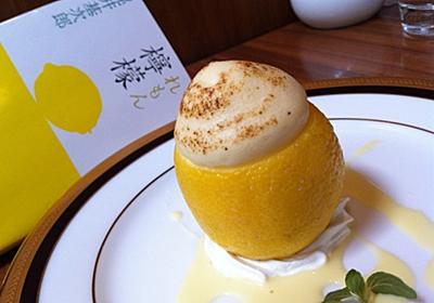 日本橋「マルゼンカフェ」の丸ごとレモンを使ったスイーツが話題♡ - macaroni