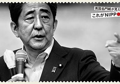 英紙が分析 日本人がポピュリズムの波に抵抗できている理由は「投票率の低さと自殺率の高さ」 | クーリエ・ジャポン