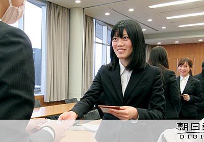 新入社員よ、「叱られ方」知って 上司を理解し気を楽に:朝日新聞デジタル