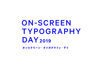 OnScreen Typography Day