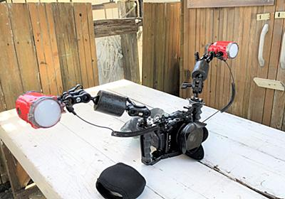 TG4・TG5・TG6でストロボの設定や使いこなし方! | 部長の水中写真と秘密のダイビングログ(新)