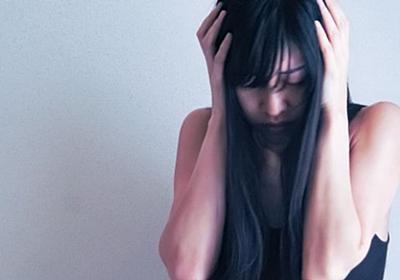 「男が痴漢になる理由」なぜ女性も知っておくべきなのか。満員電車でくり返される性暴力 | ハフポスト
