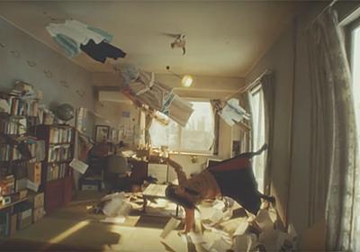 是非観てもらいたい!360度不思議な重力で部屋が大変な事に!『GRAVITY CAT』 - 生活に彩りをプラスするブログ 生活のなる木