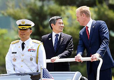 ついに「在韓米軍」撤収の号砲が鳴る 米国が北朝鮮を先行攻撃できる体制は整った | デイリー新潮