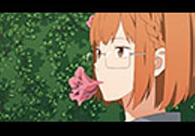 ちおちゃんの通学路 第10話「篠塚さんと糖分と記者会見」 アニメ/動画 - ニコニコ動画