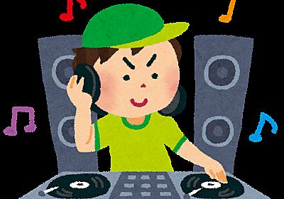 DJ初心者にこそ知ってほしい、最低限の音質の話   uinyan.com