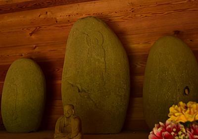 """石に浮き彫りされた薬師如来像 福岡県宗像市田久 - 日々の""""楽しい""""をみつけるブログ"""