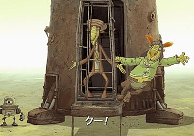 人気カルトSF映画のアニメ化を監督自ら手がけた「クー!キン・ザ・ザ」予告編が公開中 - GIGAZINE