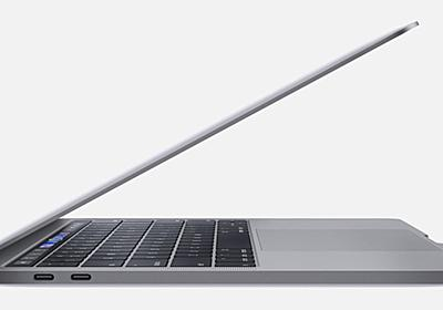 MacBook Proに突如シャットダウンするバグ、Apple公式の対処方法がコレ - GIGAZINE