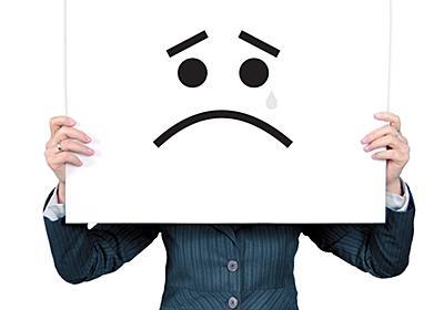 【WordPress】アプデで記事が非表示になった原因は、はてなブログだった! | 知ってりゃトクする事ばかり
