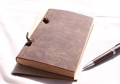 夢が叶う 人生を変える 手帳の書き方ベスト20 (厳選版)