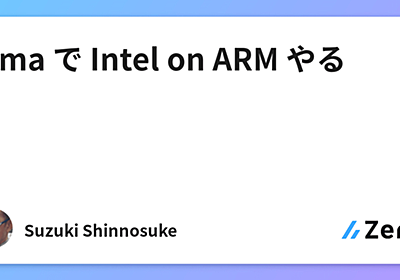 Lima で Intel on ARM やる