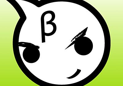 CheerMeUp プレリリースプログラム開始! : GPSで移動距離を記録して、その総距離をルート検索に置き換えて、擬似的な旅を楽しむアプリ     MUSHIKAGO APPS MEMO