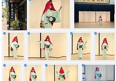 知らないうちに、スマホで撮った「ヤバイ写真」をクラウドに上げていませんか (1/2) - ITmedia エンタープライズ