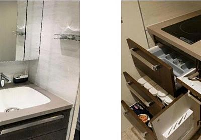キッチンと洗面台が合体 1人暮らしの部屋を広くする「MIXINK」 三菱地所 - ITmedia NEWS