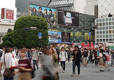万引き防止に「顔認証」 渋谷3書店共有へ 入店でアラームも - 毎日新聞