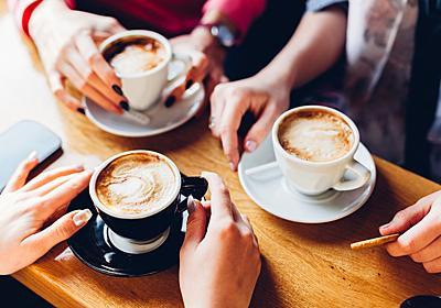 眠気覚ましだけではない。コーヒーの持つ力と上手な付き合い方8 | ライフハッカー[日本版]