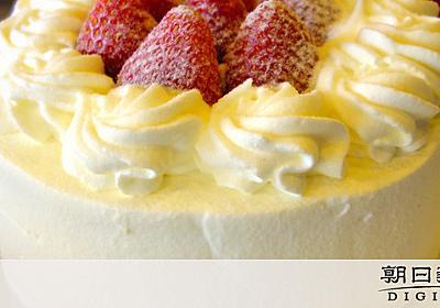 「角が立つ」ってどれくらい? ケーキ作りのコツと理由:朝日新聞デジタル
