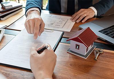 持ち家VS賃貸論争、データを見れば結論は出ている:日経ビジネス電子版