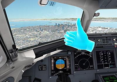 VRに「触覚」を導入すると、フライト訓練がもっとリアルになった WIRED.jp