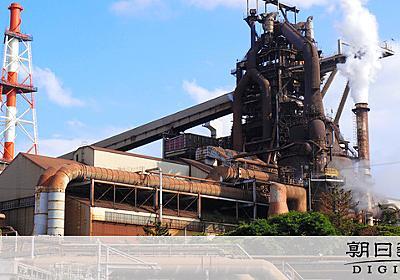 容赦ない自動車業界の「カイゼン」 苦悩の鉄鋼メーカー:朝日新聞デジタル