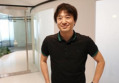 「ニコニコ動画」は新体制で本当に変わるのか--栗田代表に独占インタビュー - CNET Japan