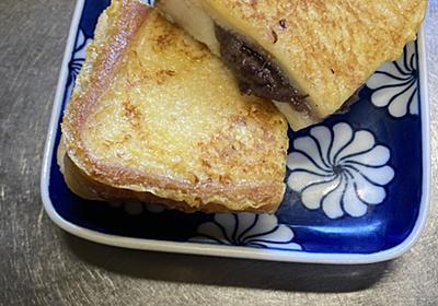 出来上がった糖分を牛乳と卵に浸してバターで焼き、さらにカロリーを上げる - 料理好き人間が書くブログ