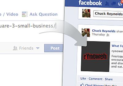 WP Facebook Open Graph protocol – WordPress plugin | WordPress.org