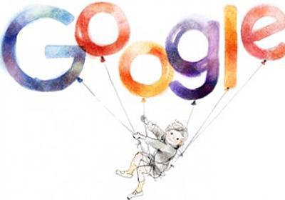 今日のGoogleロゴはいわさきちひろ生誕97周年 - MdN Design Interactive - デザインとグラフィックの総合情報サイト
