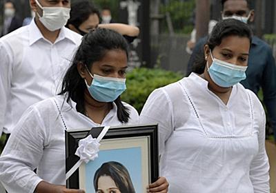 スリランカ人女性死亡 入管職員を殺人容疑などで名古屋地検に告発 | 毎日新聞
