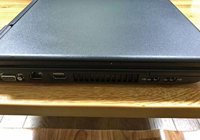 激安中古ノートPCを購入( i5、8GB、新品SSD)したら良品すぎて驚いた