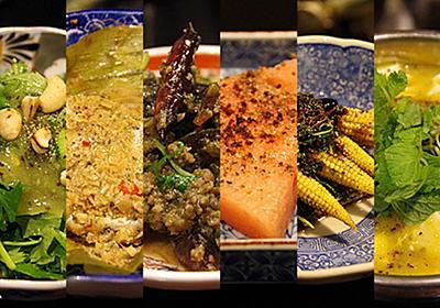 南インド料理と中国料理を独自解釈したスパイス料理店「牧谿」で味わう旅気分 - ぐるなび みんなのごはん