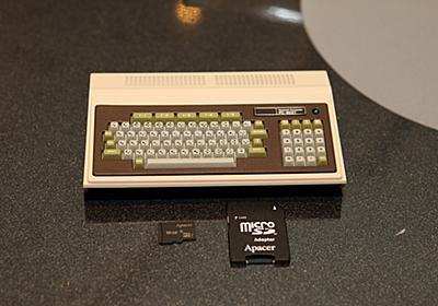 伝説のゲームコンソール「PC-8001」、復刻版の単体販売が決定! - GAME Watch