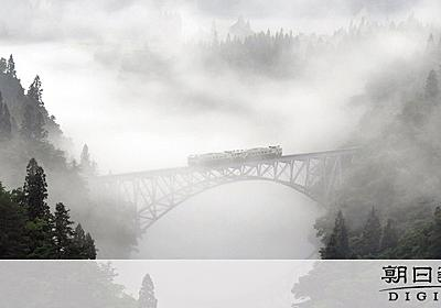 福島、訪日旅行者の人気全国2位に 鉄道や桜の名所人気:朝日新聞デジタル