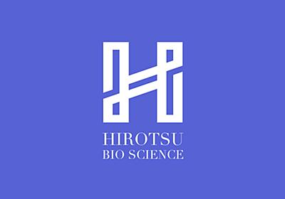 HIROTSUバイオサイエンス | 線虫がん検査に関する世界最先端の線虫行動解析技術