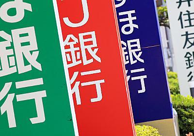 みずほ信託銀、顧客満足度2連覇 金融機関ランキング  :日本経済新聞